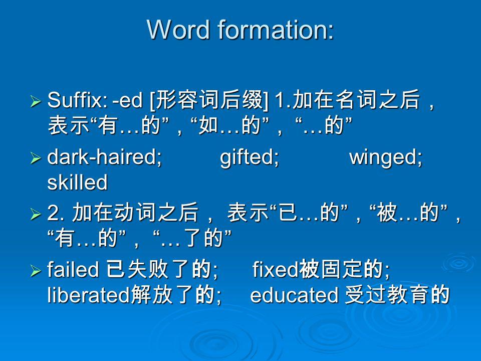 Word formation: Suffix: -ed [形容词后缀] 1.加在名词之后,表示 有…的 , 如…的 , …的